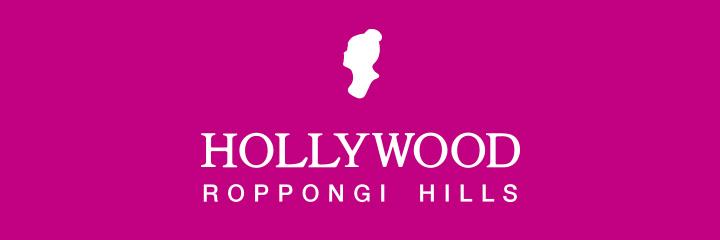 東京の美容学校ハリウッド