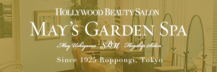 東京の美容専門学校ハリウッド