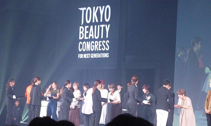 東京で美容を学ぶ 外部コンテストやショーに挑戦