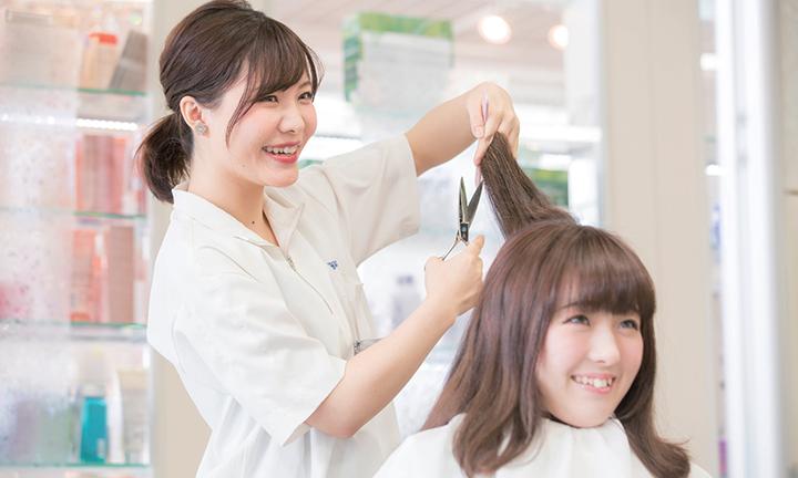 東京で美容を学ぶ サロンワーク