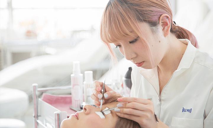 東京で美容を学ぶ アイリスト