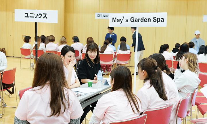 東京で美容系の職業に就きたいならハリウッド 求人ネットワーク